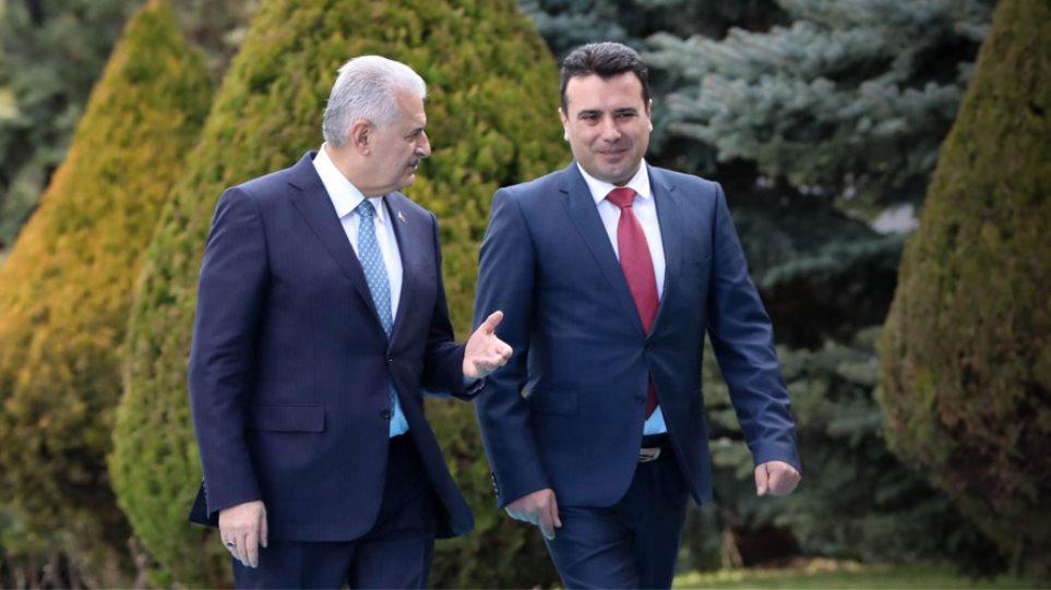 Γιλντιρίμ: Το όνομα της ΠΓΔΜ πρέπει να καθοριστεί από την ίδια, όχι από άλλη χώρα
