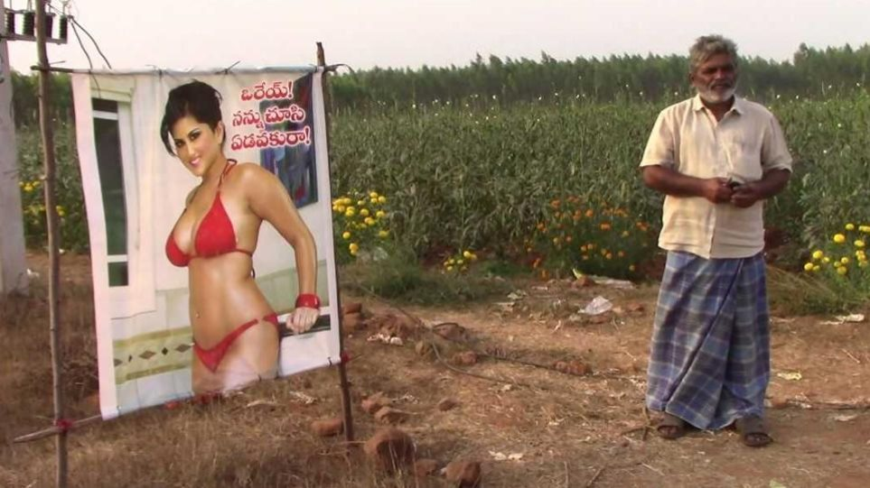 σέξι ινδικό κορίτσι πορνό