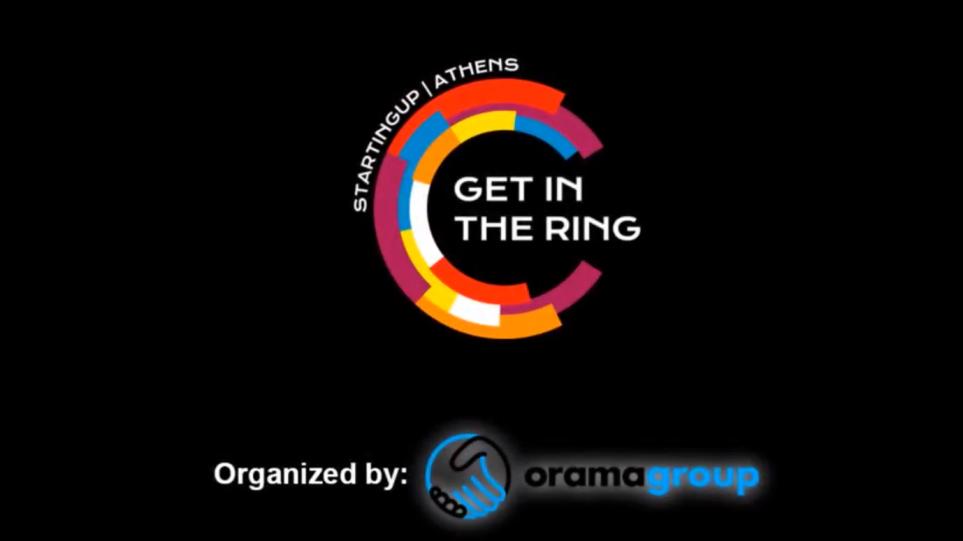 Το «Get in the Ring» έρχεται στην Ελλάδα