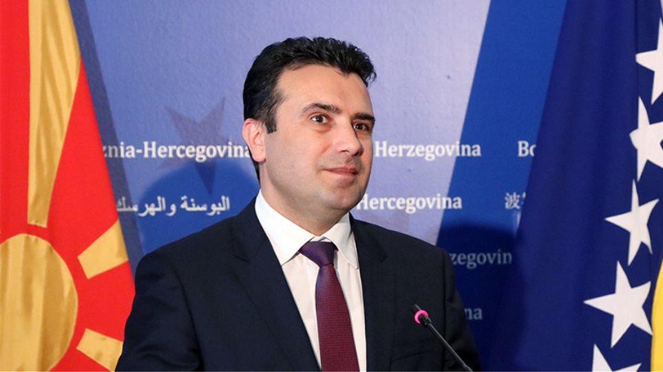 Ζόραν Ζάεφ: Ο Τσίπρας είναι ειλικρινής και πιστεύει στη λύση του Σκοπιανού