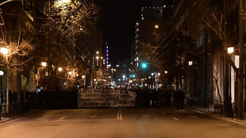 Πορεία αλληλεγγύης αντιεξουσιαστών για τον Γιαγτζόγλου στο κέντρο