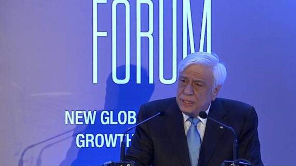 Παυλόπουλος από το οικονομικό forum Δελφών: Αποπληρωμή χρέους με ρήτρα ανάπτυξης