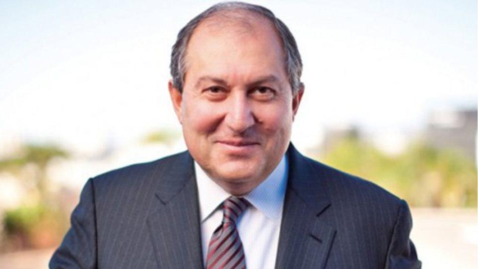 Αρμενία: Νέος πρόεδρος ο Αρμέν Σαρκισιάν, με περιορισμένες όμως εξουσίες