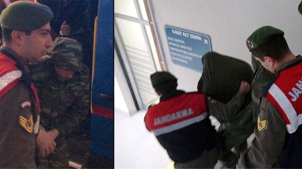 Φωτογραφίες: Δείτε τους Έλληνες στρατιωτικούς στο δικαστήριο της Αδριανούπολης