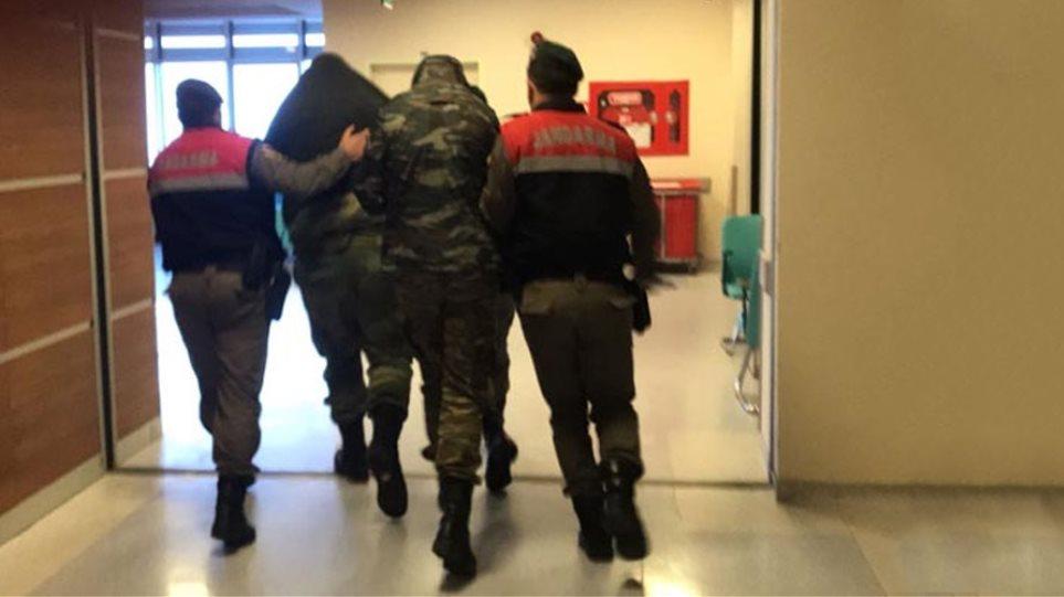 Η Τουρκία απέρριψε την αίτηση αποφυλάκισης των δύο Ελλήνων στρατιωτικών