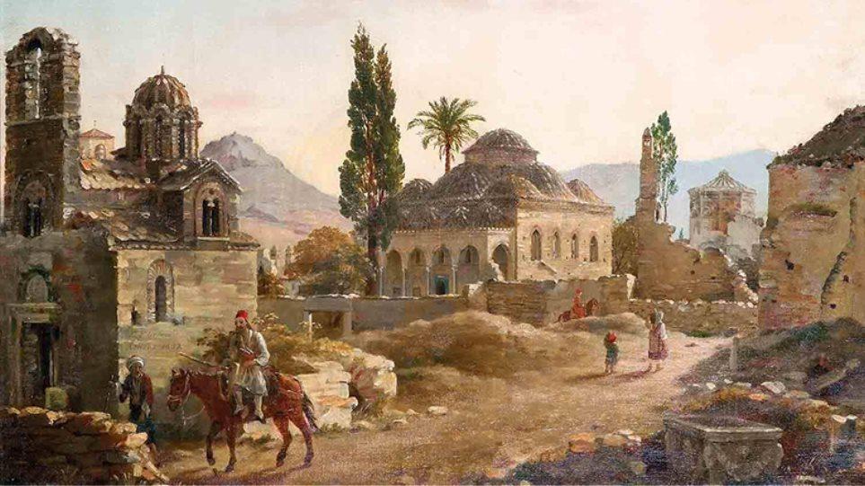 Μια βόλτα στην οθωμανική Αθήνα