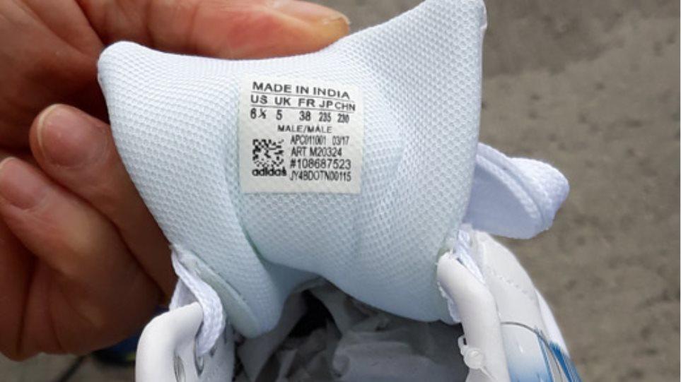 «Σαν... σμιθ»  Δείτε φωτογραφίες από τα 28.000 παπούτσια και ρούχα-μαϊμού  που κατασχέθηκαν 7564aa40a18
