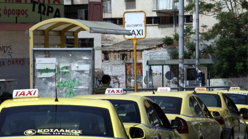 Στάση εργασίας στα ταξί από τις 8 π.μ. έως 5 μ.μ.