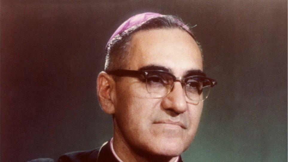 Οσκαρ Ρομέρο: Ποιος ήταν ο δολοφονημένος ιερέας που ο Πάπας θέλει να κάνει άγιο