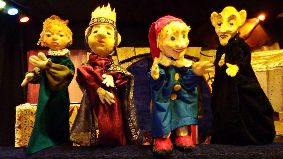 Φεστιβάλ κουκλοθέατρου στον πολιτιστικό χώρο «Γαλαξίας» στη Νέα Σμύρνη