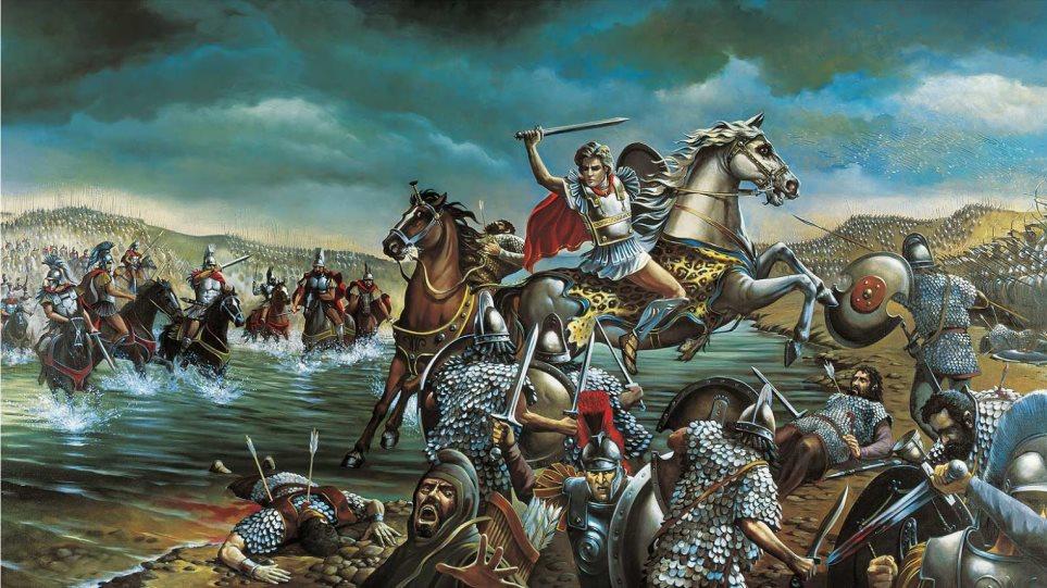 Μέγας Αλέξανδρος: Η Μάχη του Γρανικού (334 π.Χ.)