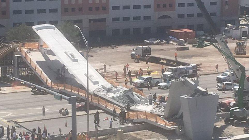 Τραγωδία στο Μαϊάμι: Κατέρρευσε πεζογέφυρα στο Πανεπιστήμιο - Τουλάχιστον τέσσερις νεκροί