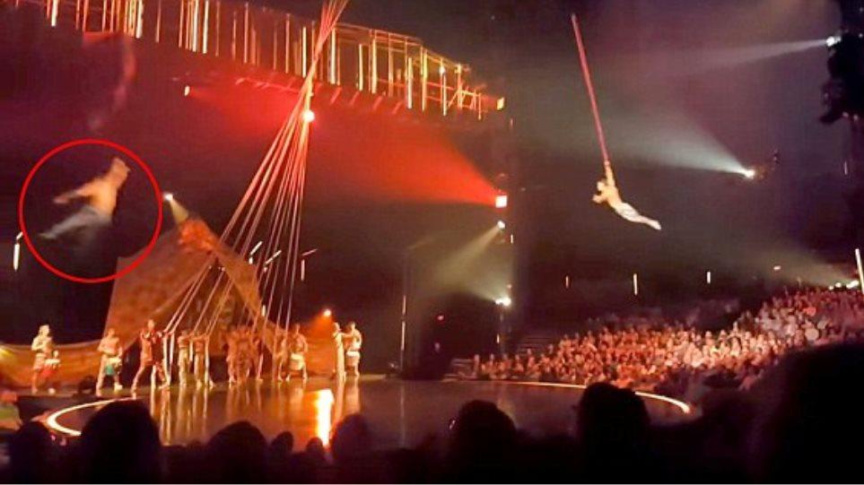 Σοκαριστικό βίντεο: Ακροβάτης του Cirque du Soleil γλιστράει από τη λαβή, πέφτει και χάνει τη ζωή του