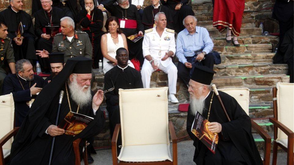Σε οριακό σημείο οι σχέσεις Βαρθολομαίου – Ιερώνυμου για το κτήμα Προμπονά