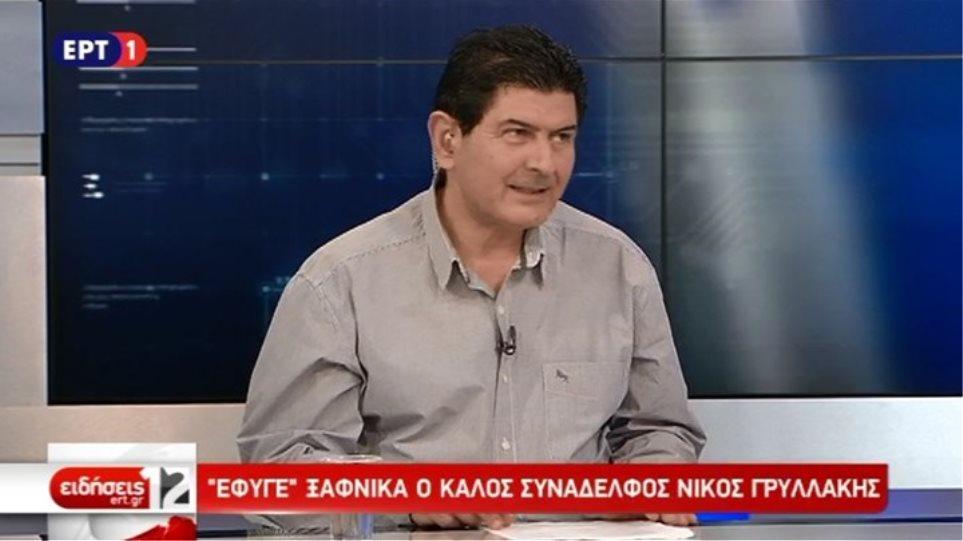 Έφυγε ξαφνικά από τη ζωή ο δημοσιογράφος Νίκος Γρυλλάκης