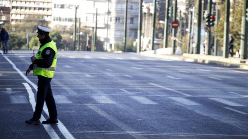 Αθήνα: Κυκλοφοριακές ρυθμίσεις λόγω παρέλασης