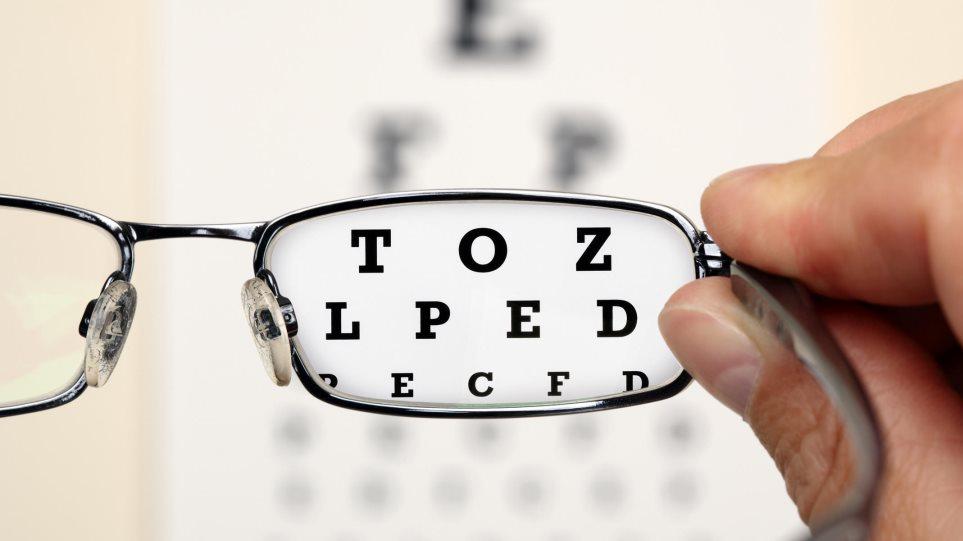 Οι αλλαγές στη χορήγηση των γυαλιών οράσεως από τον ΕΟΠΥΥ f11b9ca075d