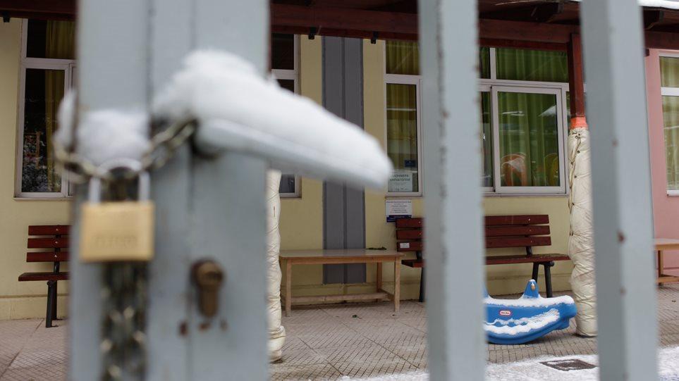 Κλειστά θα παραμείνουν τα σχολεία στο Δήμο Ορχομενού την Τρίτη