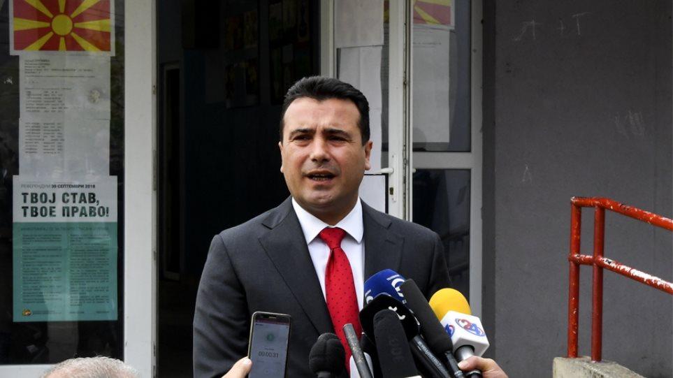 Σκόπια: Βρέθηκαν οι 80 πρόθυμοι βουλευτές - Συμφωνία Ζάεφ με Αλβανούς