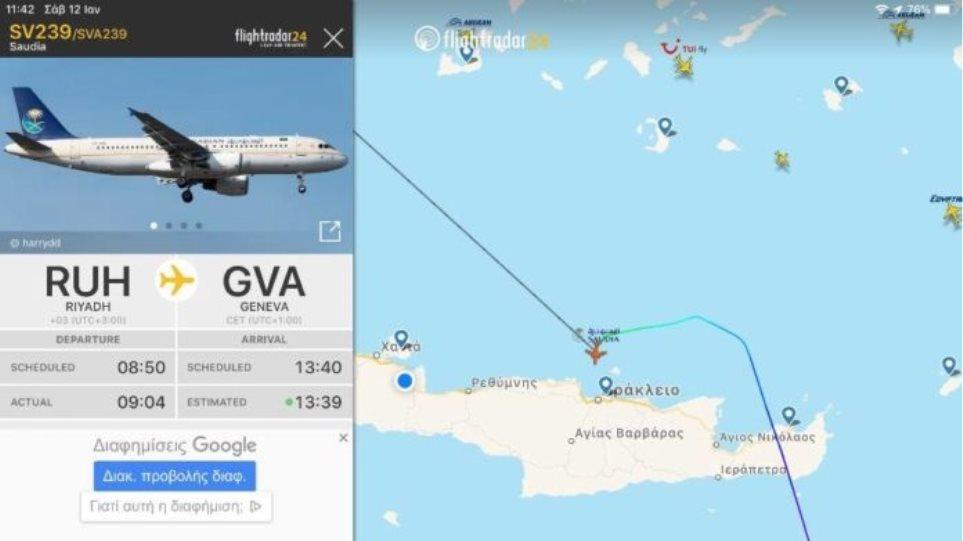 Κρήτη: Αναγκαστική προσγείωση  αεροσκάφους από το Ριάντ με προορισμό τη Γενεύη