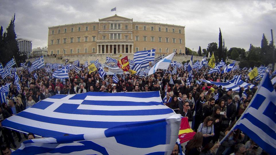 Αποτέλεσμα εικόνας για μακεδονια