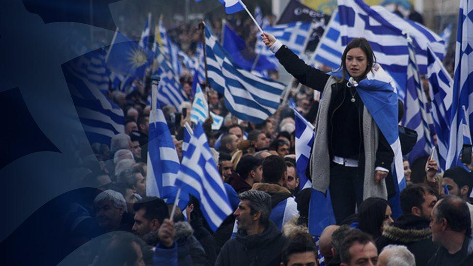 syntagma0