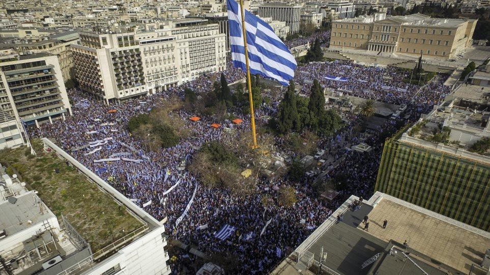 syntagma_syl