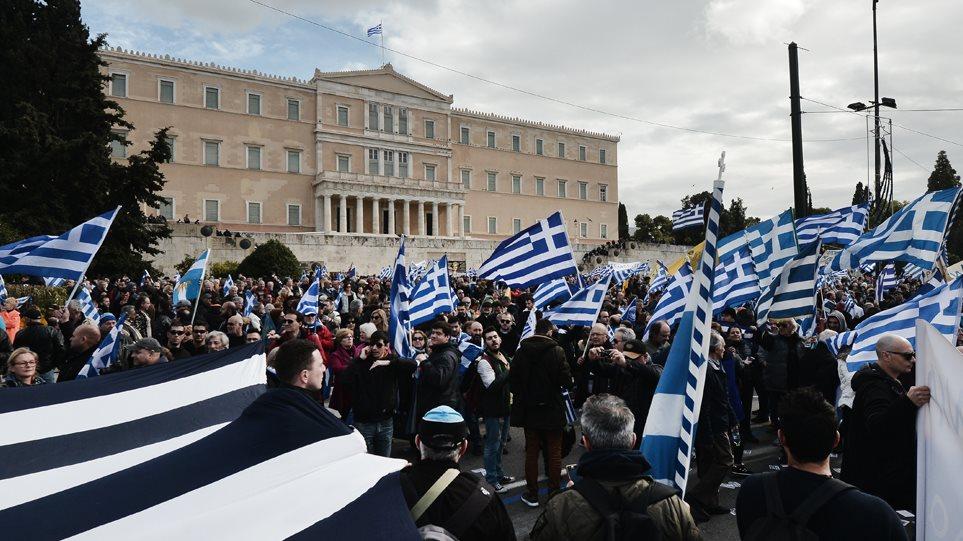 Συλλαλητήριο για την Μακεδονία  Λαοθάλασσα στο Σύνταγμα - ΣΤΡΑΤΙΩΤΙΚΑ  ΘΕΜΑΤΑ... ΕΠ ΩΜΟΥ da8a114bdc4