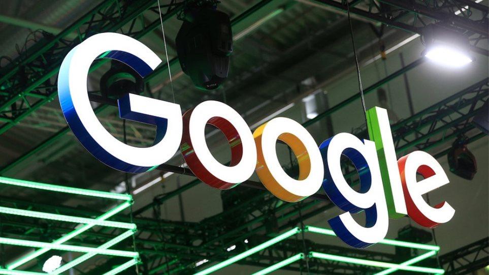 484586ffc0f Γαλλία: Πρόστιμο ρεκόρ 50 εκατ. ευρώ στην Google