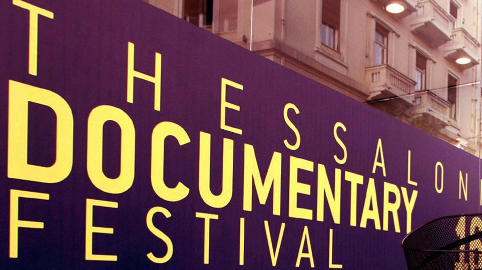 21-festival-thess