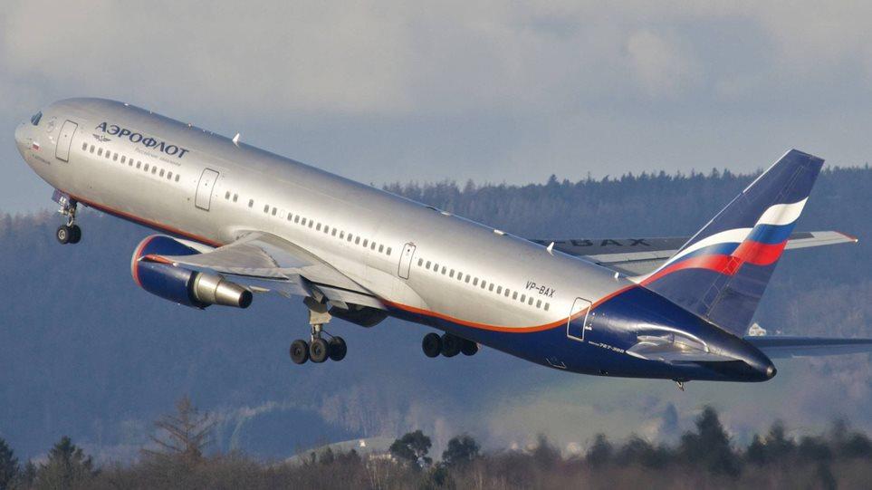 aeroflot_main01