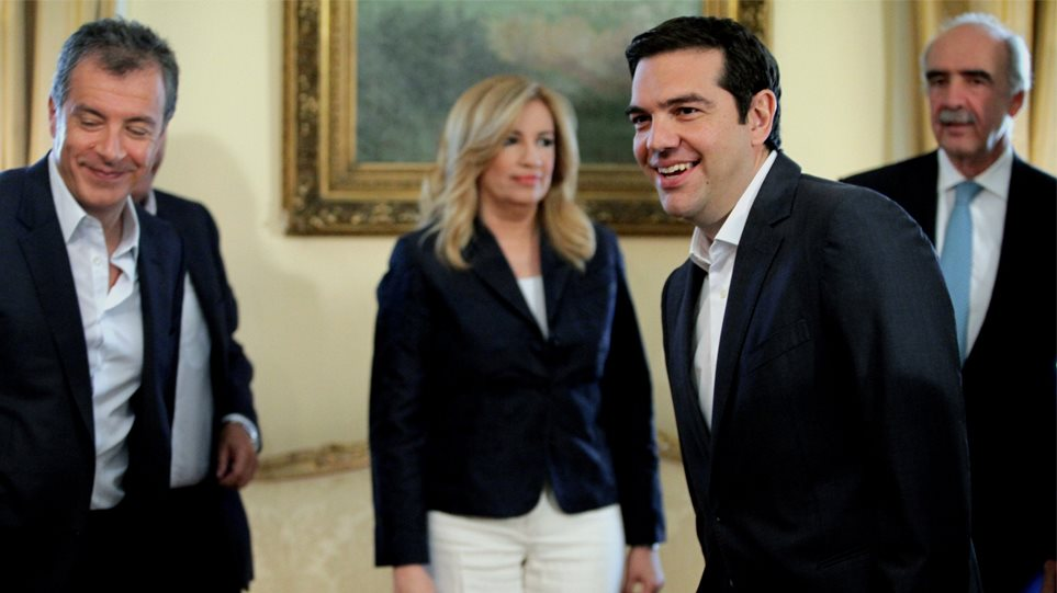 tsipras_ar