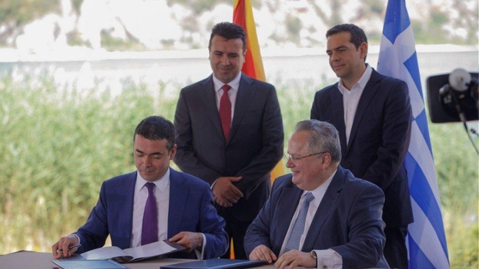 kotzias_dimitrov_tsipras_zaev_prespes