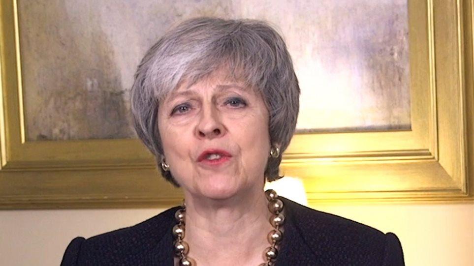 Theresa-May-dyo