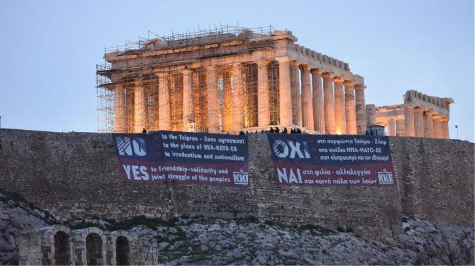 akropoli-pano-kke