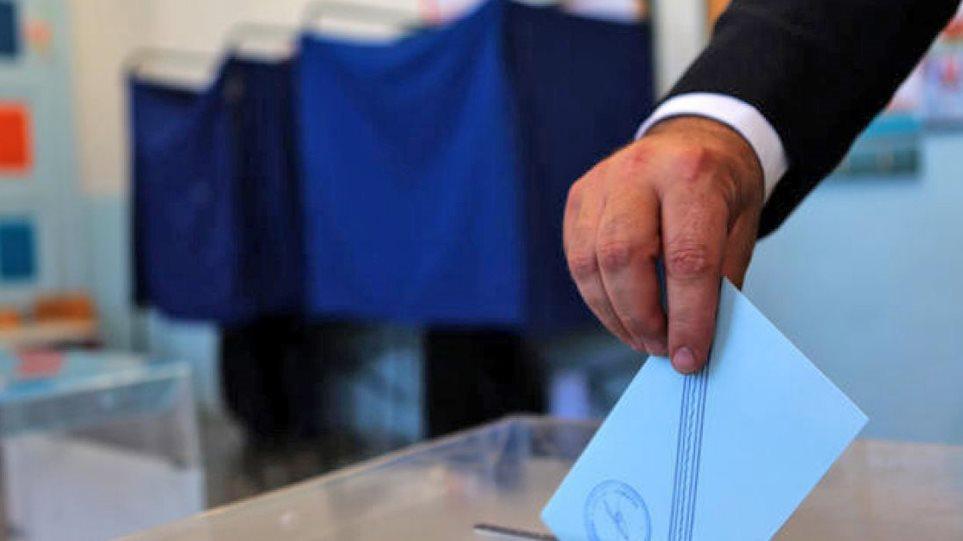 Νέο γκάλοπ: Στις 6,9 μονάδες η διαφορά ΝΔ - ΣΥΡΙΖΑ για τις ευρωεκλογές