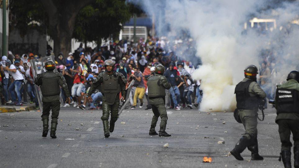 venezuela_xrwma