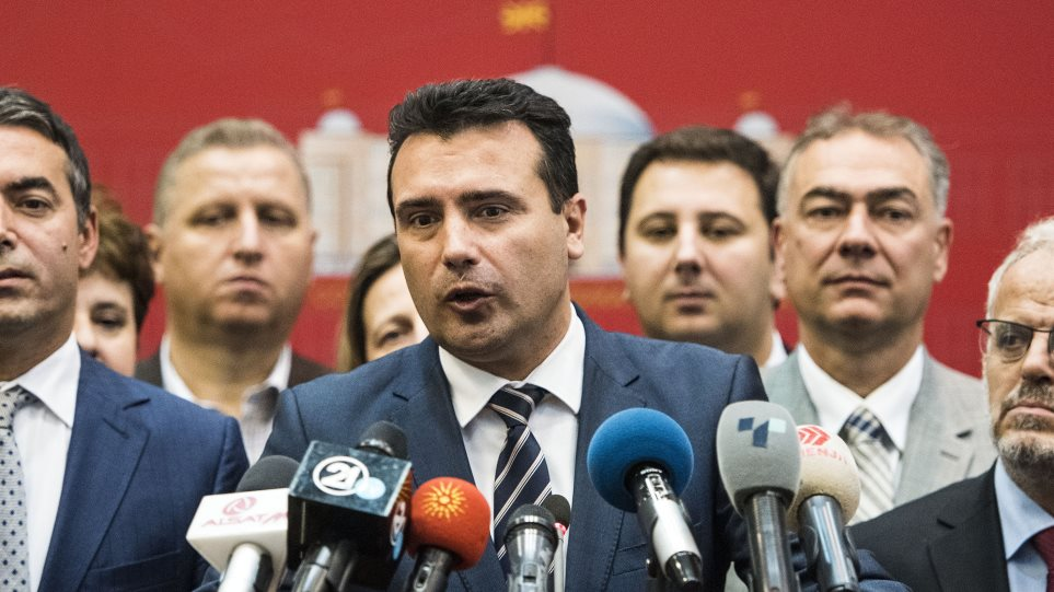 zaev_main_statement