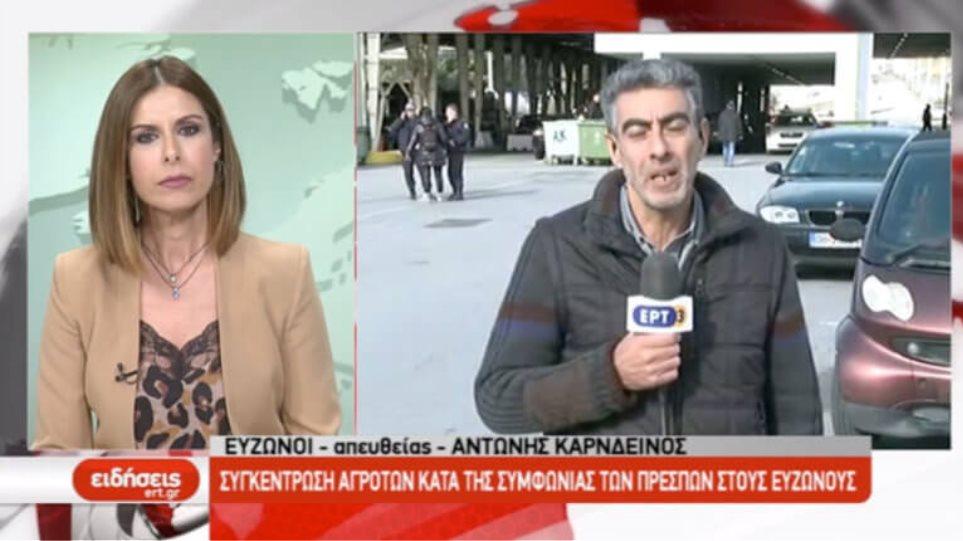ert_makedonia