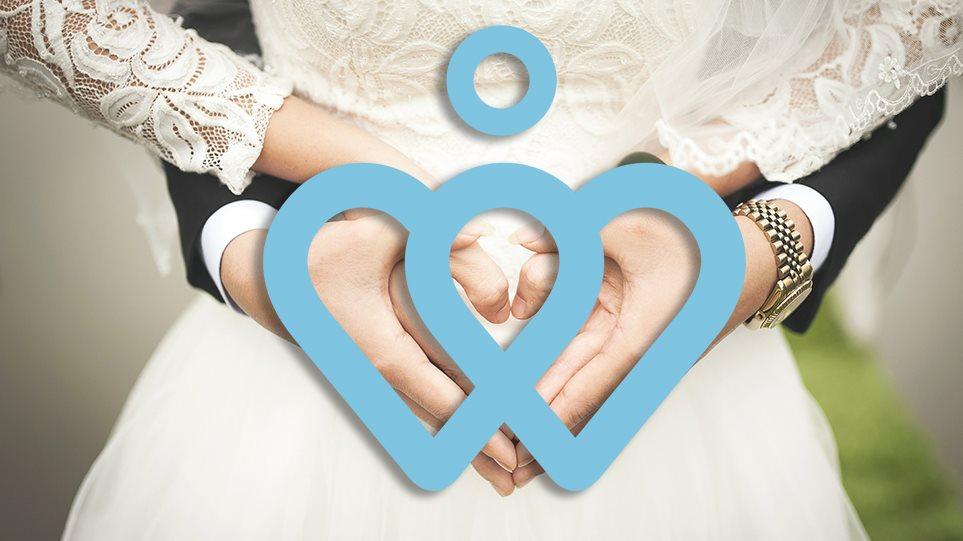 8d9354c57d19 Μία νέα ψηφιακή εποχή στην οργάνωση του γάμου