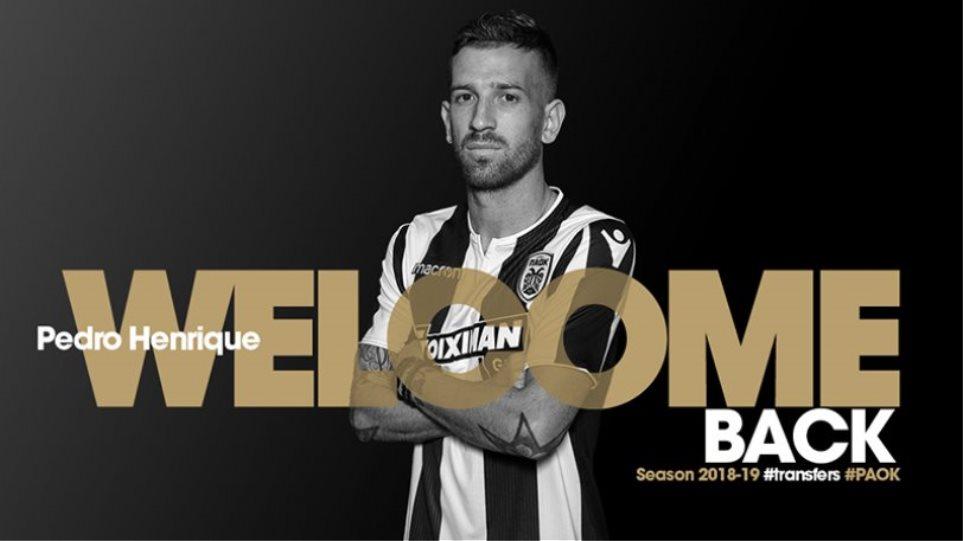 henrique_welcome_back_slider_0