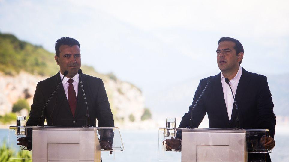 main_zaev_tsipras
