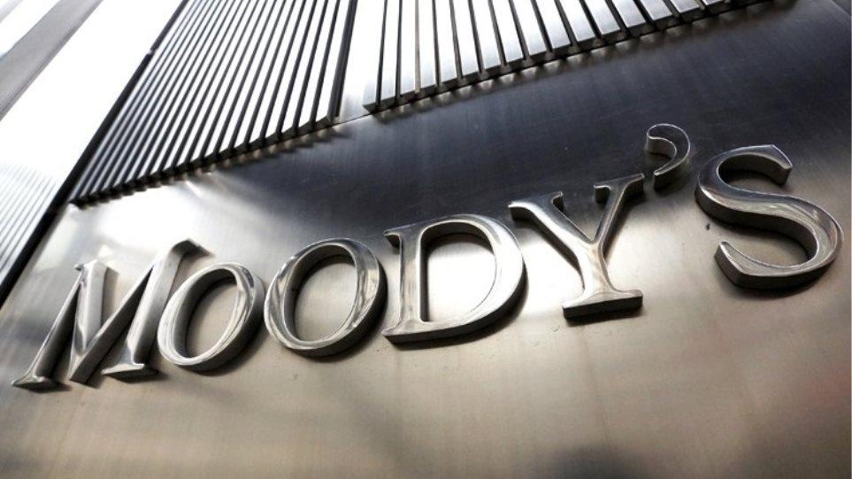 moodys-1-747x430