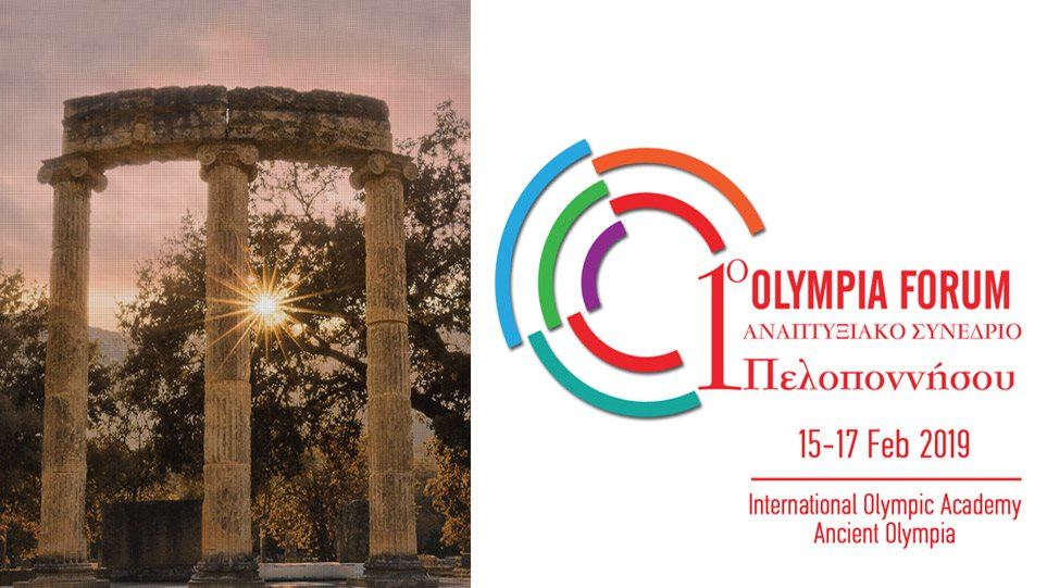 olympia_forum