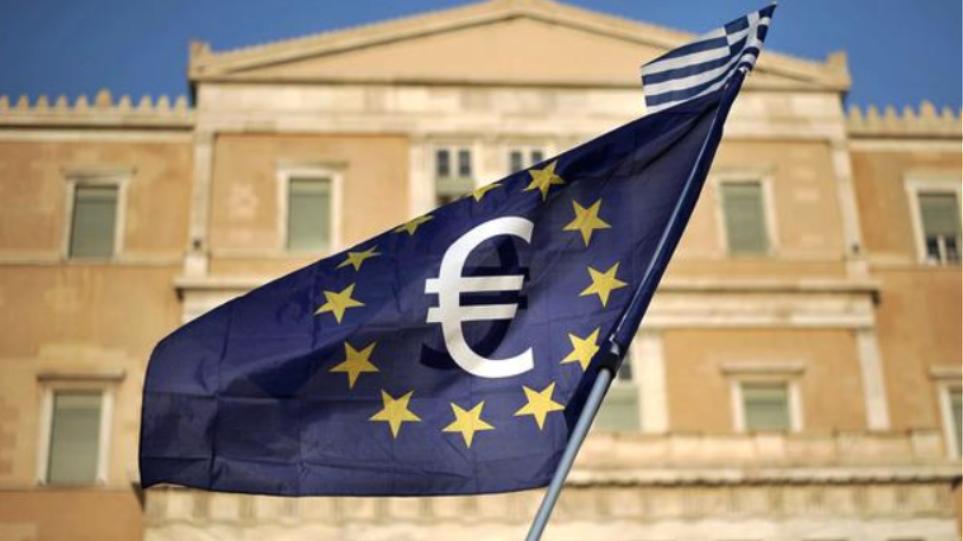 ellada_euro