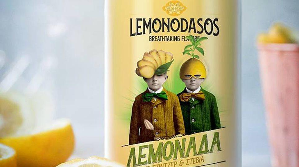 lemonodasos