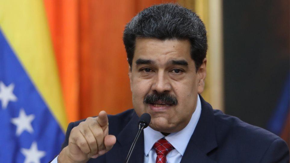 Βενεζουέλα: «Σφίγγει» ο κλοιός γύρω από τον Μαδούρο με κυρώσεις, λιποταξίες και απομόνωση