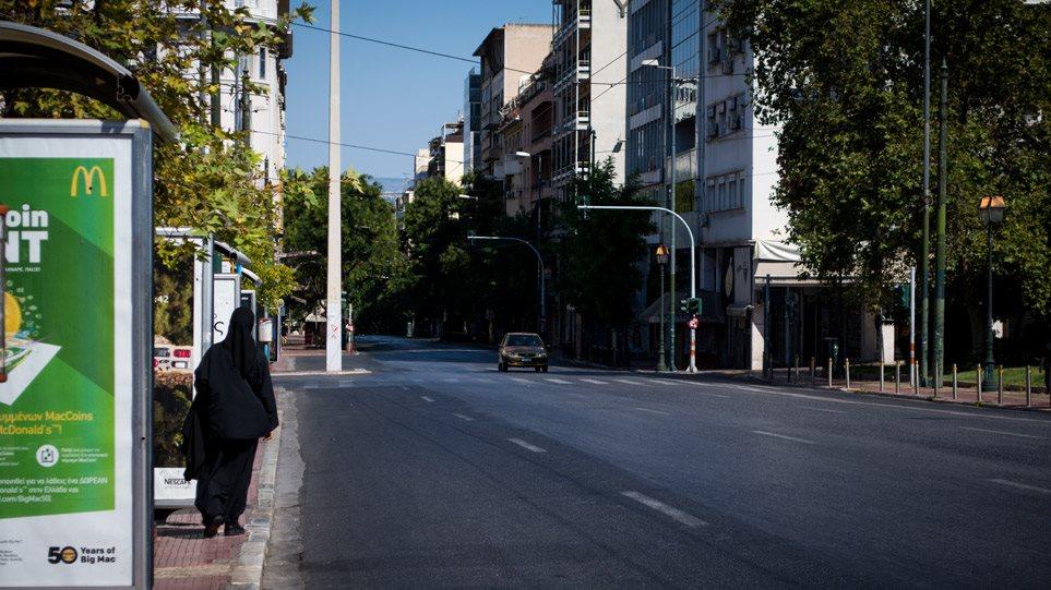 Επιδεινώθηκε το οικονομικό κλίμα στην Ελλάδα τον Ιανουάριο