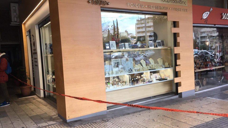 Ένοπλη ληστεία σε κοσμηματοπωλείο στη Μεσογείων  Δύο οι δράστες -  Χαστούκισαν την κόρη του ιδιοκτήτη 7319552d909