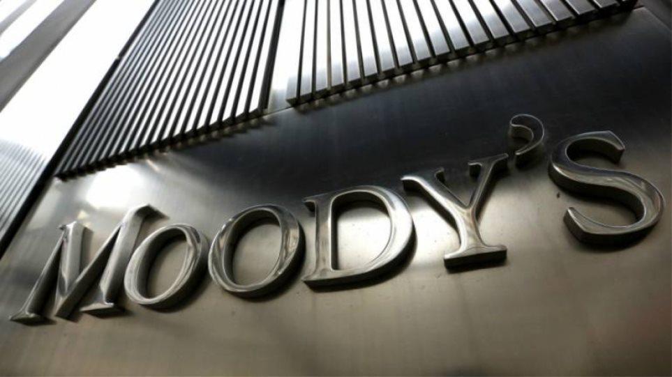 Moody's: «Πιστωτικά θετική» η επιστροφή της Ελλάδας στις αγορές - Παραμένουν οι προκλήσεις